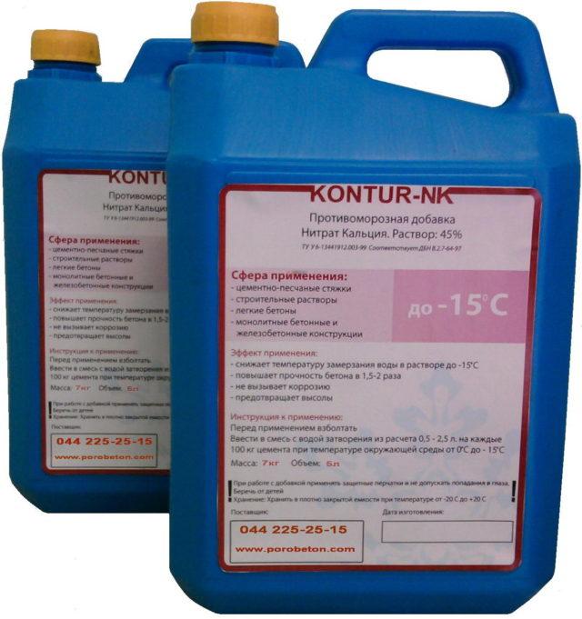 Использование добавок это недорого и эффективно повышает качество цементного раствора