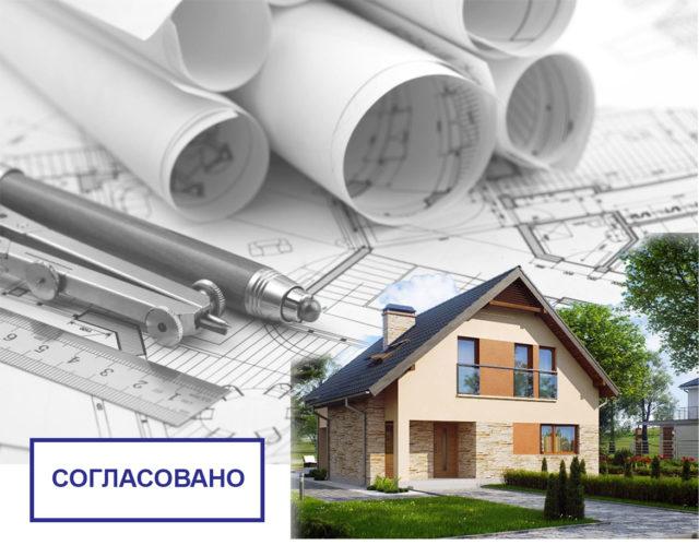 Также вы должны определиться с материалом строительства, формой дома и крыши